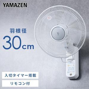 30cm壁掛け扇風機(フルリモコン) 風量4段階入切タイマー...