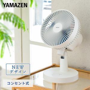扇風機 卓上扇風機 18cm 風量2段階 YDS-E188 ミニ扇風機 卓上扇 デスク デスクファン...