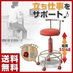 小まわりチェア カウンターチェアー CB-172(RD) レッドカウンターチェア キャスター付き バーチェア パーソナルチェア チェアー 椅子 イス いす【あすつく】|e-kurashi