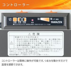 ホットカーペット 2畳 本体 日本製 エコ 省...の詳細画像5