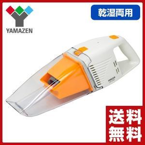 乾湿両用 充電式ハンディクリーナー ZHB-W480(D) ...