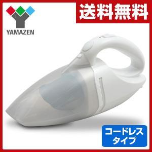 充電式ハンディクリーナー  ZHA-360(W) ホワイト ...