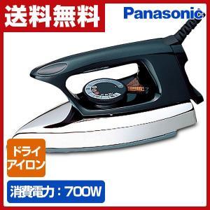 自動アイロン(ドライアイロン) NI-A66-K|e-kurashi