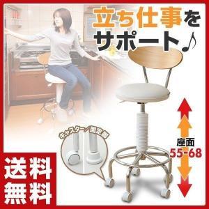 カウンターチェア 合成皮革 キャスター バーチェア キッチンチェアー キャスター付き 回転椅子 回転チェア CB-388(W)【あすつく】|e-kurashi