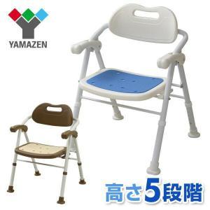 コンフォート 折りたたみ シャワーチェア 高さ5段階調節 YS-1060 折畳み バスチェア シャワーチェア 風呂イス 風呂いす 風呂椅子 介護【あすつく】|e-kurashi
