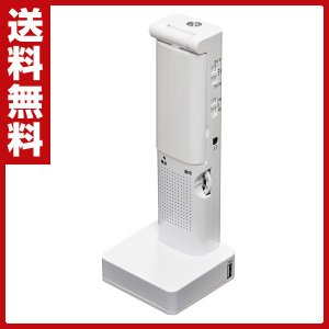 AM/FMラジオ付 多機能 LEDランタンダイナモ/乾電池/USB充電 ECO-7 手回し式 携帯充電器 LEDライト 防災 災害 備蓄 ダイナモランタン 手回しランタン|e-kurashi