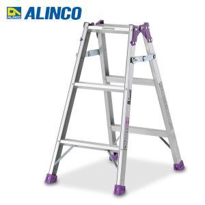 アルミ製 はしご兼用脚立 (90cm) MR-90W 脚立 踏み台 踏台 おしゃれ 軽量 ステップ台...