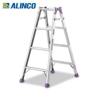 アルミ製 はしご兼用脚立 (120cm) MR-120W 脚立 踏み台 踏台 おしゃれ 軽量 ステップ台 折り畳み 折りたたみ 梯子 ハシゴ 足場 MR120W e-kurashi