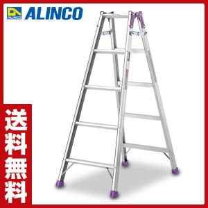 アルミ製 はしご兼用脚立 (150cm) MR-150W 脚立 踏み台 踏台 おしゃれ 軽量 ステップ台 折り畳み 折りたたみ 梯子 ハシゴ 足場 MR150W e-kurashi