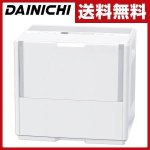 ハイブリット式加湿器 HDシリーズ(木造30畳まで/プレハブ洋室50畳まで) HD-181(W) ホワイト 加湿器 加湿機 卓上 オフィス e-kurashi