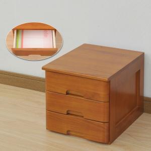 木製ミニチェスト(幅30)3段 A4対応 MHK-3(OBR)R オークブラウン 引き出し チェスト ミニチェスト 書類 A4 完成品 レターケース|e-kurashi