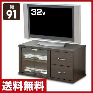 テレビ台 テレビボード ローボード(幅91) STT-4590LB(DBR) ダークブラウン【あすつく】|e-kurashi