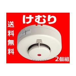 住宅用火災警報器 けむタンちゃん10(煙式10年)お得な2個...