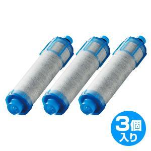 オールインワン浄水栓 交換用浄水カートリッジ(高塩素除去タイ...