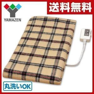 電気毛布 ひざ掛け 敷き 電気毛布 シングル 電気ブランケッ...