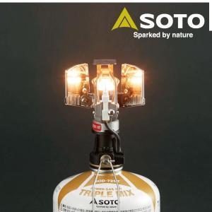 【送料無料】 SOTO プラチナランタン  SOD-250  ●本体サイズ:幅7.7×奥行6.5×高...