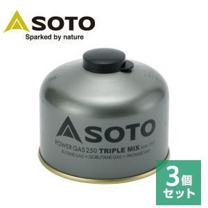 【送料無料】 SOTO パワーガス250トリプルミックス SOD-725T  ●本体サイズ:幅11×...