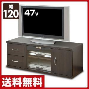 テレビ台 収納 おしゃれ テレビボード ローボード ガラス tv台 tvボード (幅120) STT-4512LB(DBR)【あすつく】|e-kurashi
