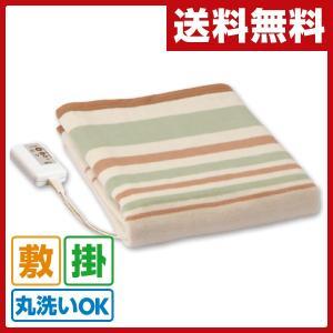 電気毛布 (掛・敷毛布タテ188×ヨコ130cm) Mサイズ...
