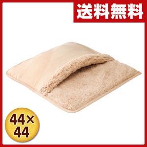 足温器 洗えるカバー付 (44×44cm) 省エネタイプ VWT441-C あんか アンカ フットヒーター 足元ヒーター 電気ミニマット|e-kurashi