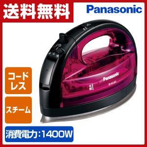 コードレス スチームアイロン NI-WL403-P ピンク コードレスアイロン 電気アイロン Wヘッドベース【あすつく】|e-kurashi