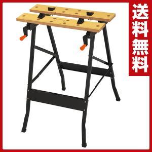 万能作業台 YH-WB015 ワークベンチ バイス DIY 工作台【あすつく】|e-kurashi