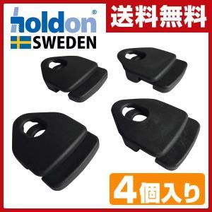 HOLDON(ホールドオン) マルチクリップ MINI(引張耐荷重45kg) 4個入り HDN0216 ブラック ハトメ 留め具 固定 テント タープ バイク 車 オーニング 日除け|e-kurashi