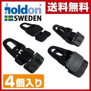 HOLDON(ホールドオン) マルチクリップ MIDI(引張耐荷重100kg) 4個入り HDN0274 ブラック ハトメ 留め具 固定 テント タープ バイク 車 オーニング 日除け|e-kurashi