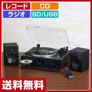 高音質 多機能 ターンテーブル搭載 マルチプレーヤー TCD-991EB マルチレコードプレーヤー レコーダー 多機能オーディオ|e-kurashi