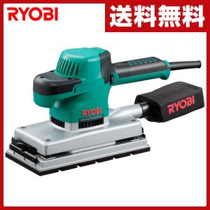 【送料無料】 リョービ(RYOBI)  電子サンダー 115×229mm  S-1200E  ●本体...