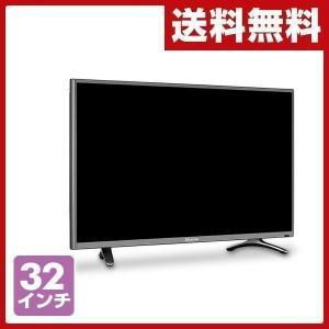 BS/110度CS/地上デジタルチューナー内蔵 32V型 ハイビジョンデジタルLED液晶テレビUSBハードディスク録画対応 裏番組録画対応 HS32K225 液晶TV