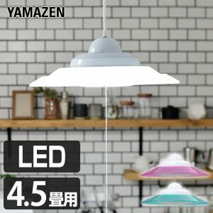 LED ペンダントライト 4.5畳用 LP-A45D(W) ホワイト シーリングライト 洋風ペンダント 洋室 和室 LEDライト 照明器具 天井 おしゃれ|e-kurashi