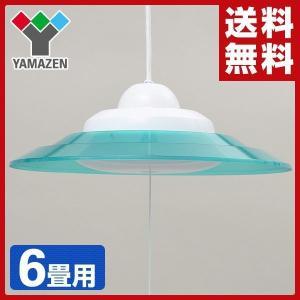 LED ペンダントライト 6畳用 LP-A60D(G) グリーン シーリングライト 洋風ペンダント 洋室 和室 LEDライト 照明器具 天井 おしゃれ|e-kurashi