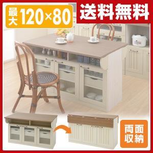 キッチンカウンター 両面バタフライ 対面式 幅120 FBKC-7512 ホワイトウォッシュ アイランドキッチン カウンターテーブル キッチンストッカー|e-kurashi