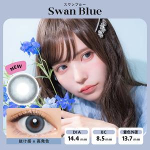 カラコン カラーコンタクトレンズ 度あり 度なし エンジェルカラー ワンデー バンビシリーズ 30枚入り|e-lensstyle|02
