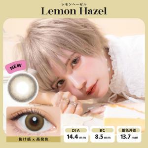 カラコン カラーコンタクトレンズ 度あり 度なし エンジェルカラー ワンデー バンビシリーズ 30枚入り|e-lensstyle|03