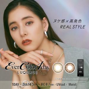 カラコン カラーコンタクトレンズ 度あり 度なし エバーカラーワンデールクアージュ 30枚入 送料無料 ポイント15倍|e-lensstyle