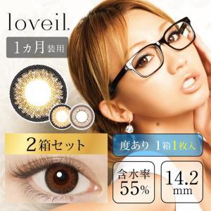 カラコン カラーコンタクトレンズ 1ヶ月 度あり ラヴェールマンスリー 2箱セット メール便 送料無料|e-lensstyle