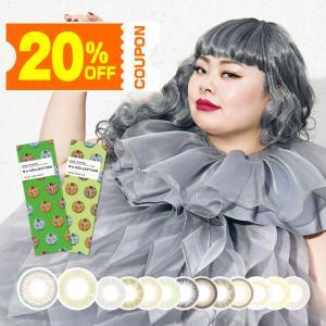 カラコン カラーコンタクトレンズ ワンデー 度あり 度なし N's COLLECTION エヌズコレクション 10枚入 メール便 送料無料|e-lensstyle