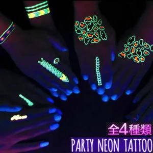 パーティーネオンタトゥー PARTY NEON TATTOO メール便 送料無料 e-lensstyle