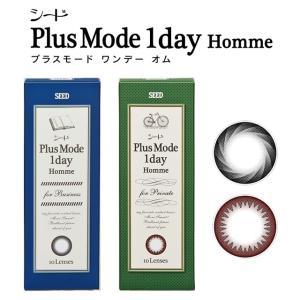 カラコン カラーコンタクトレンズ 度あり 度なし シード プラスモード ワンデー オム e-lensstyle