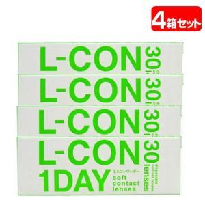 コンタクトレンズ エルコンワンデー 4箱セット 送料無料 シンシア|e-lensstyle