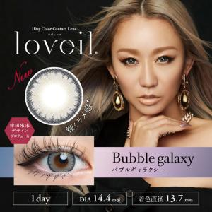 カラコン カラーコンタクトレンズ ワンデー 度あり 度なし ラヴェール 30枚入 送料無料|e-lensstyle|02