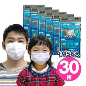 高機能マスク モースガード 30枚(5枚入×6袋) N95より高性能N99マスク 送料無料|e-lensstyle