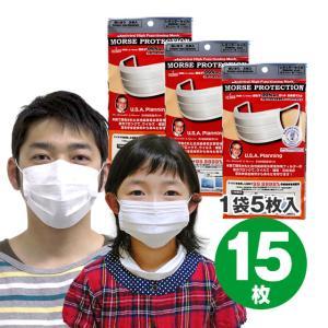 高機能マスク モースプロテクション 15枚(5枚入×3袋)  N95より高性能N99マスク メール便 送料無料|e-lensstyle