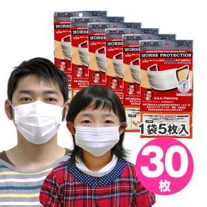高機能マスク モースプロテクション 30枚(5枚入×6袋) ...