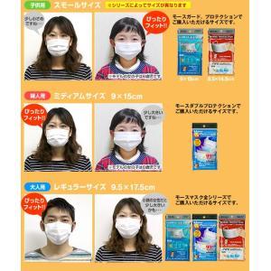 高機能マスク モースダブルプロテクション 15枚(5枚入×3袋) N95より高性能N99マスク メール便 送料無料|e-lensstyle|05