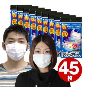 高機能マスク モースダブルプロテクション 45枚(5枚入×9袋) N95より高性能N99マスク 送料無料|e-lensstyle