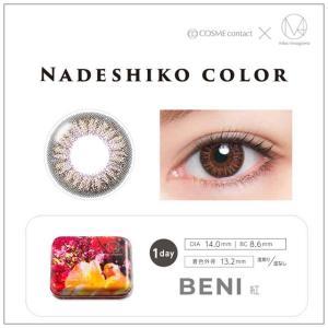 カラコン カラーコンタクトレンズ ワンデー 度あり 度なし ナデシコカラー 12枚入り|e-lensstyle|04