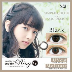 カラコン カラーコンタクトレンズ ワンデー 度あり 度なし ネオサイトワンデーリングUV 30枚入|e-lensstyle|03